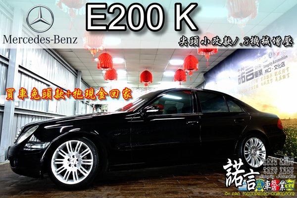 中古車 Benz E-Class E200 K 圖片