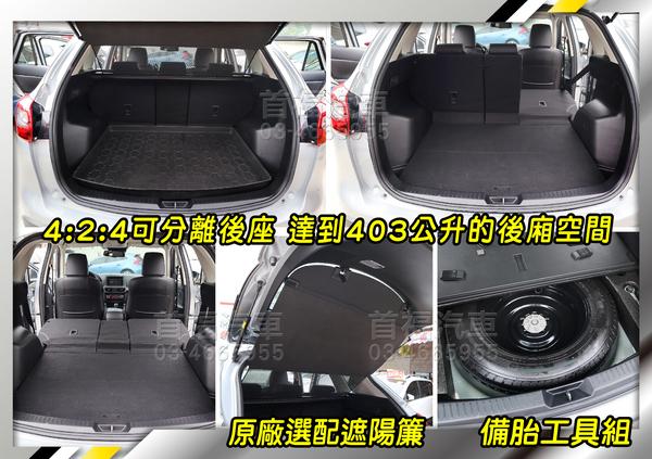 中古車 MAZDA CX-5 2.2 圖片