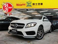 明士汽車《保證實車實價登錄 一手車 里程保證》2014 GLA45 2.0 白
