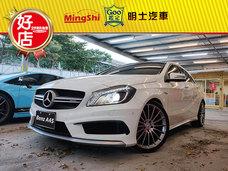 明士汽車《保證實車實價登錄 一手車 里程保證》2014 A45 2.0 白