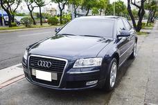 2008 Audi A8 3.2 FSI Quattro--鼎浤車業