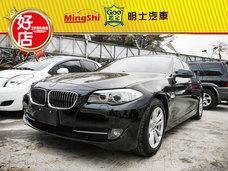 明士汽車《保證實車實價登錄 一手車 里程保證》2013 BMW 520D 2.0
