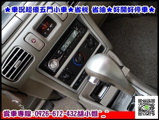 中古車 NISSAN March 1.3 圖片