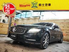 明士汽車《保證實車實價登錄 一手車 里程保證》2013 CLS350 3.5 黑