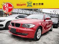 明士汽車《保證實車實價登錄 一手車 里程保證》2010 BMW 120i 紅