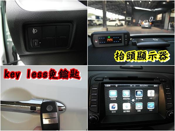 中古車 KIA Morning 1.3 圖片