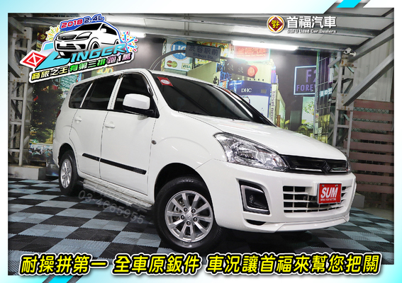 中古車 MITSUBISHI Zinger 2.4 圖片