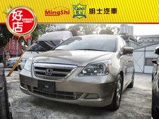 明士汽車《保證實車實價登錄 一手車 里程保證》2006 Odyssey 3.5
