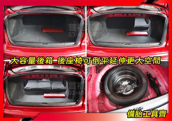 中古車 MITSUBISHI Lancer Fortis 2.0 圖片
