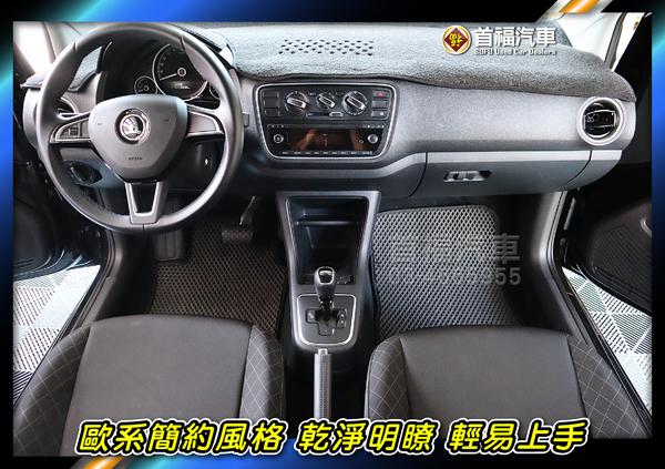 中古車 SKODA Citigo 1.0 圖片