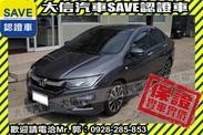 大信SAVE 2018年 CITY VTI-S 新車原廠保固中 僅跑3萬KM!!