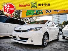 明士汽車《保證實車實價登錄 一手車 里程保證》2011 Wish 2.0 白