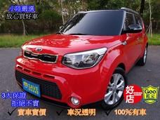 喚醒潮流魂 Soul 2.0 汽油 勁酷版 一手美車 純跑3萬 超美