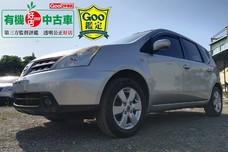 ☆╮益群汽車╭☆08年LIVINA樂微那 雙安 ABS 內外漂亮 實跑11萬公里