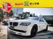 明士汽車《保證實車實價登錄 里程保證》2010 Alpina B7 4.4 白