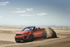 小型敞篷休旅現身 Range Rover Evoque Convertible(內附影片)