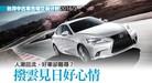 2016年3月台灣中古車市場交易分析